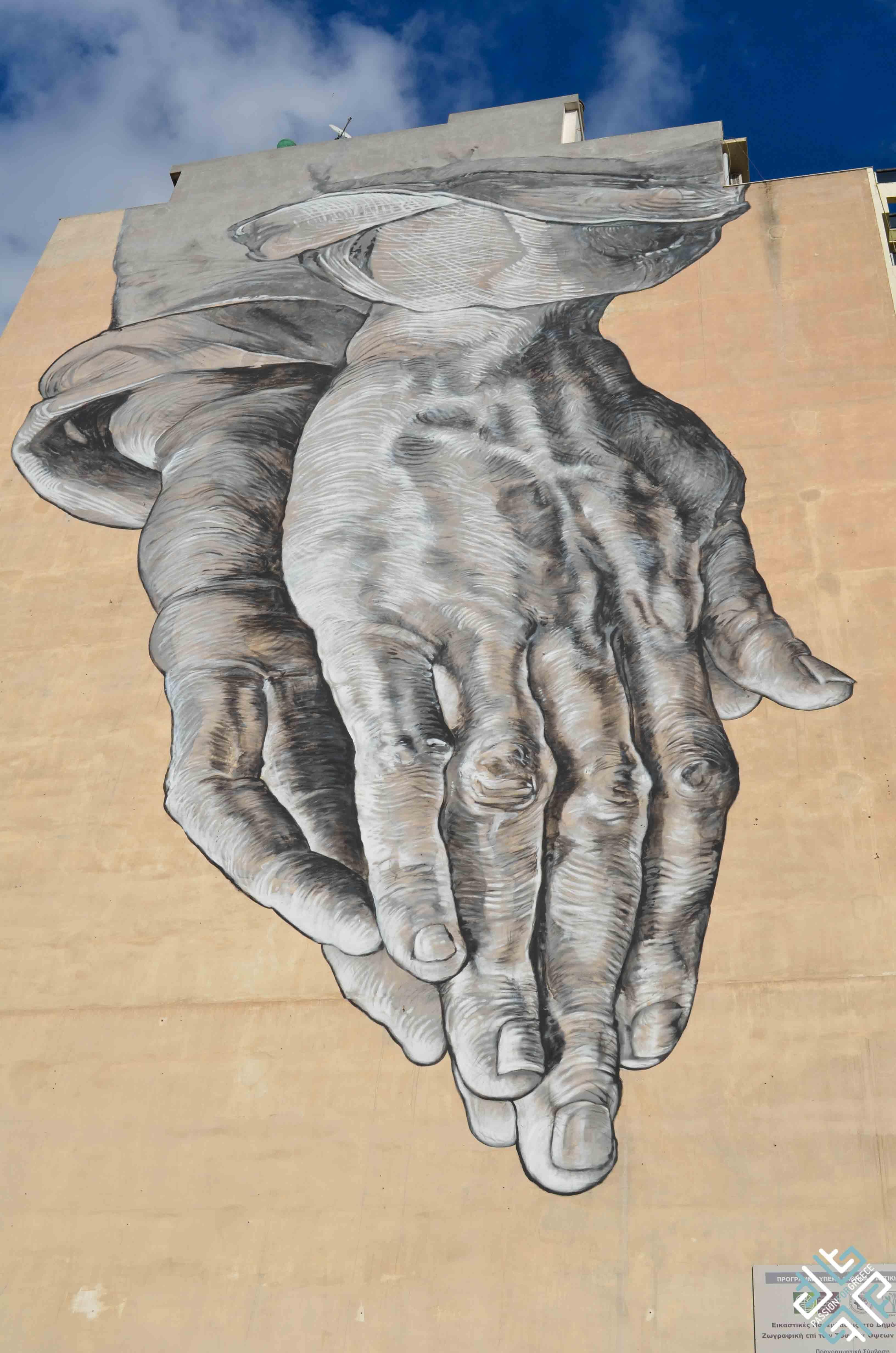 passionforgreece_ATA_streetart