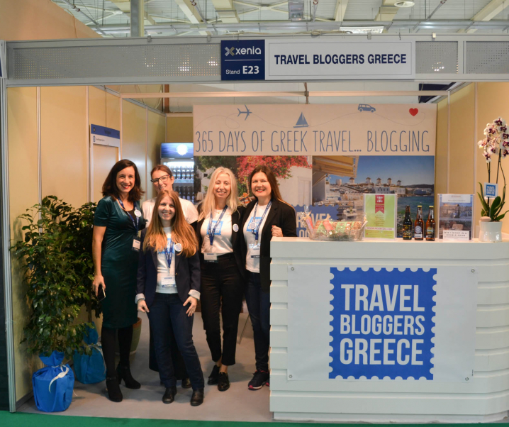 Travel Bloggers Greece at Xenia Exhibition 2017